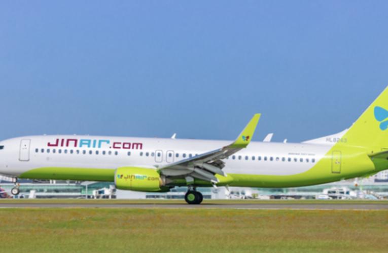 Jin Air提供一些香港曲奇在韓國附近的航班
