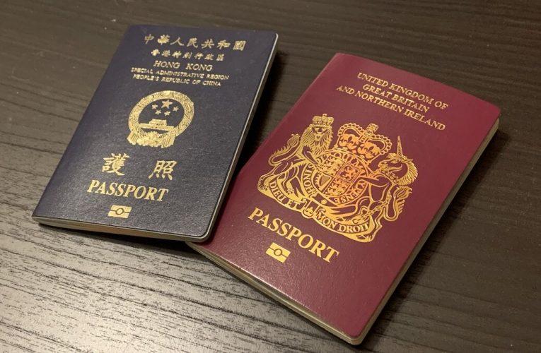 英國國民海外(BNO)簽證需知